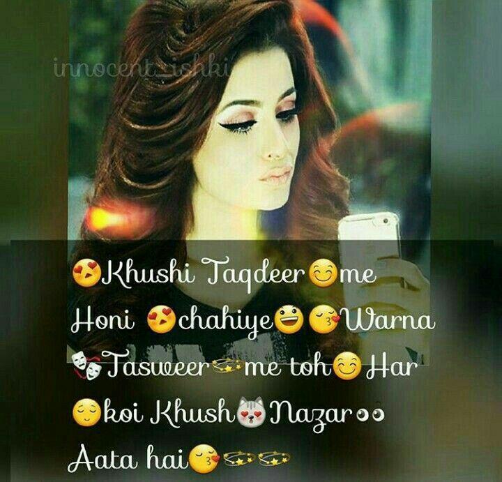 Cute Attitude Girl Quotes: Pin By Shaik On Girls Aur Unke Nakhre