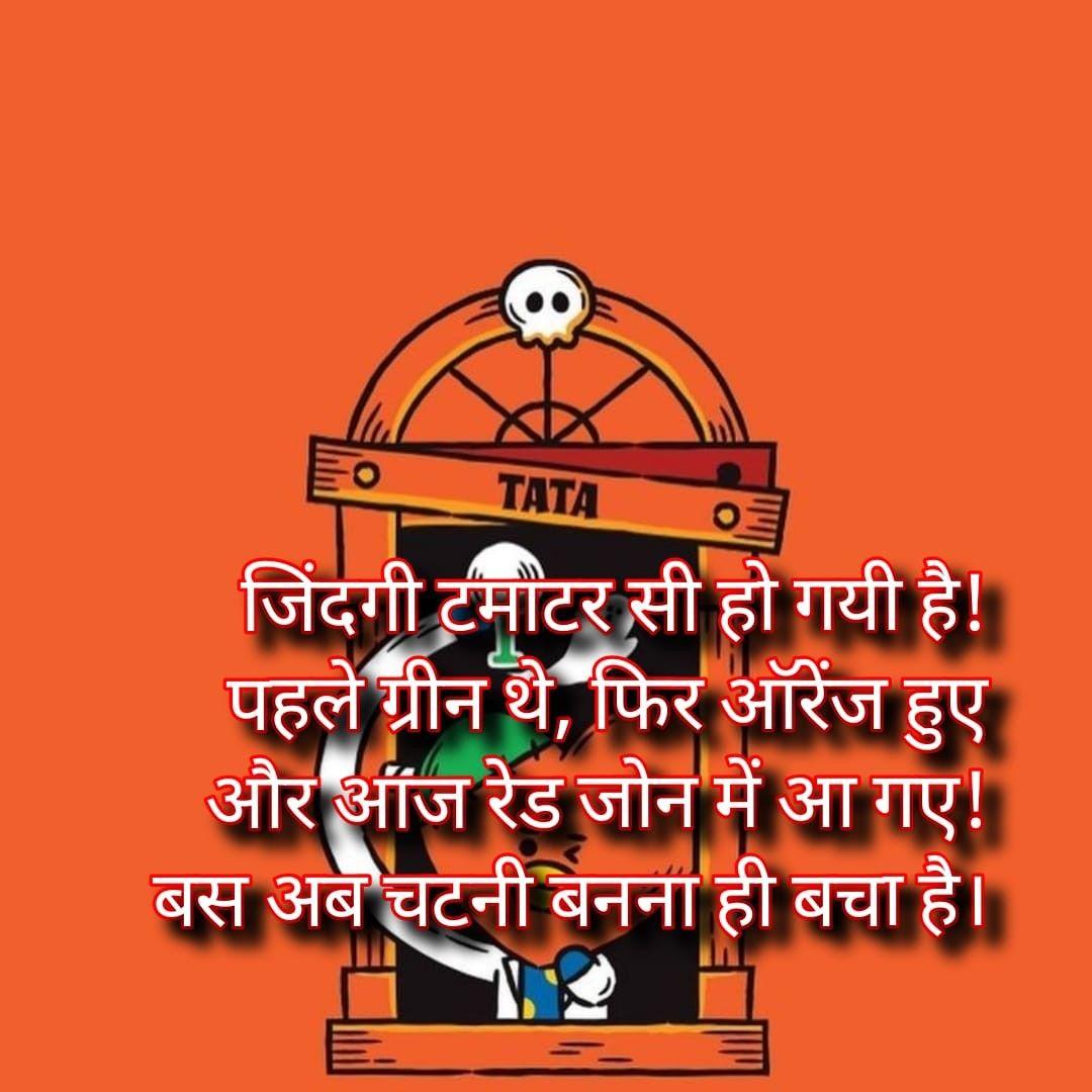 [40+] Hindi Funny Jokes, Latest Hindi Jokes Funny jokes