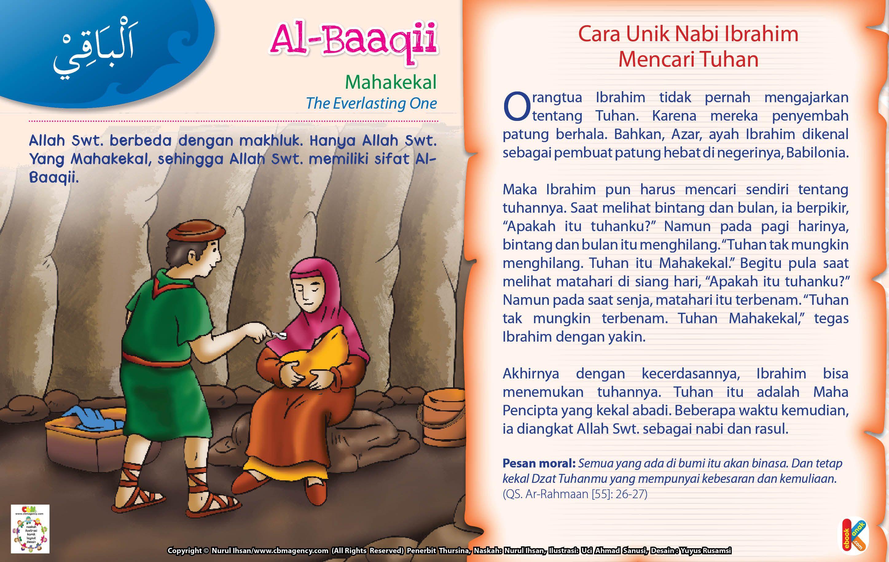 Kisah Asma Ul Husna Al Baaqii Ebook Anak Komik Anak Buku Anak Buku