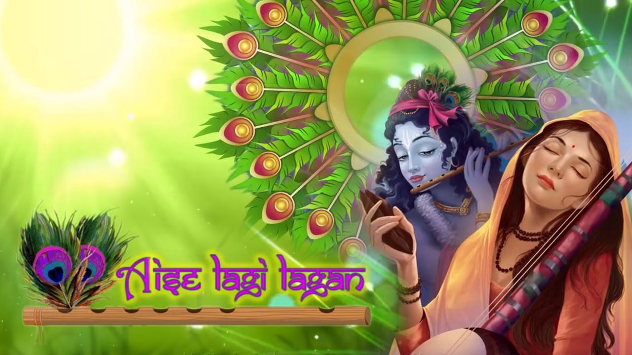 Top Krishna Bhajans New Song -