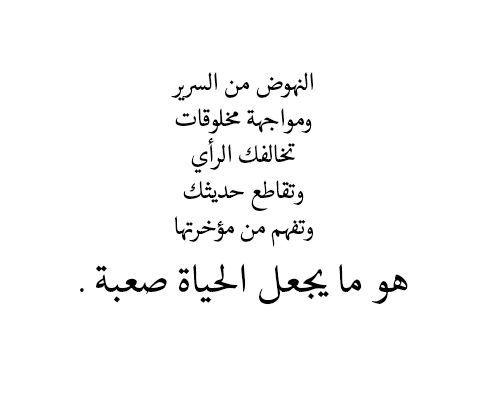 مع الاسف الشديد Typography Quotes Quotes Arabic Quotes