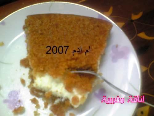 الكنافة الكذابة ببقايا التوست و البريوش من مطبخي بالصور Food Desserts Pudding