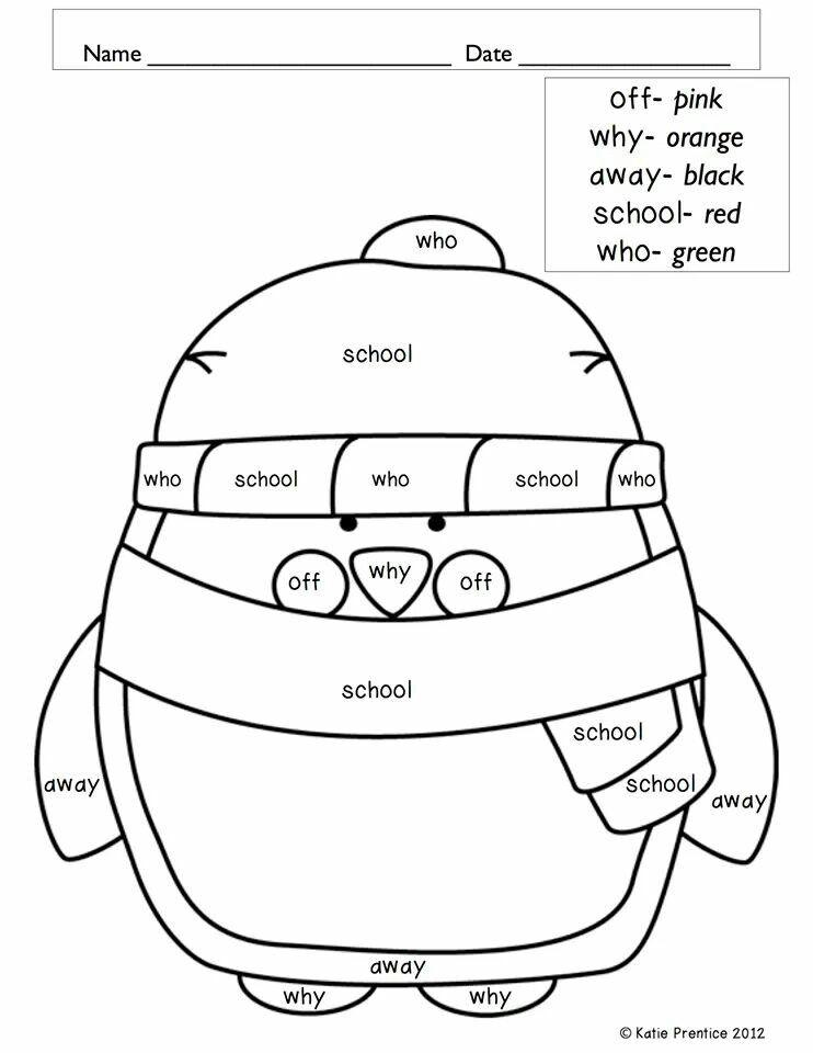 Penquin color sight words | Sight words kindergarten