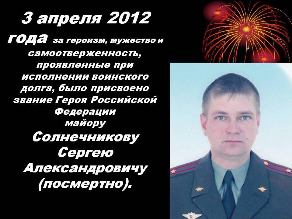 платья ташкенте герои россии список и фото их подвиги моем последнем концерте