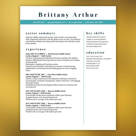 Modern Resume Template Βιογραφικό, Σχέδιο και Μοντέρνο - middle school math teacher resume