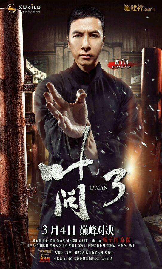Final Trailer For Ip Man 3 Starring Donnie Yen Update U S Character Posters Ip Man 3 Ip Man Ip Man Movie