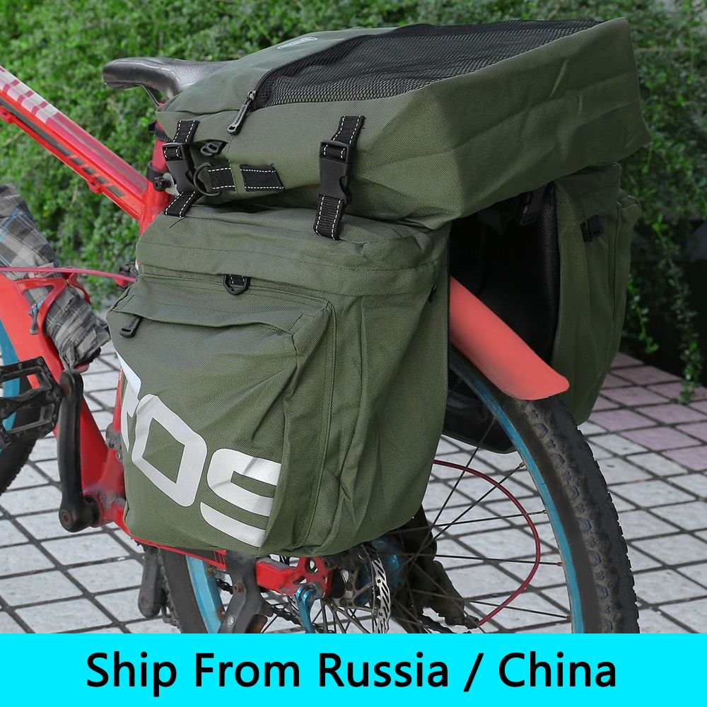 Ship From Russia China Roswheel 3 In 1 Mountain Bike Carrier