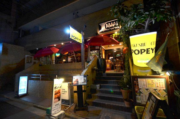 Tokyo = Popeye - Craft Beer - 40 beers on tap - Japan, 〒130-0026 東京都墨田区 両国2丁目18−7 +81 3-3633-2120