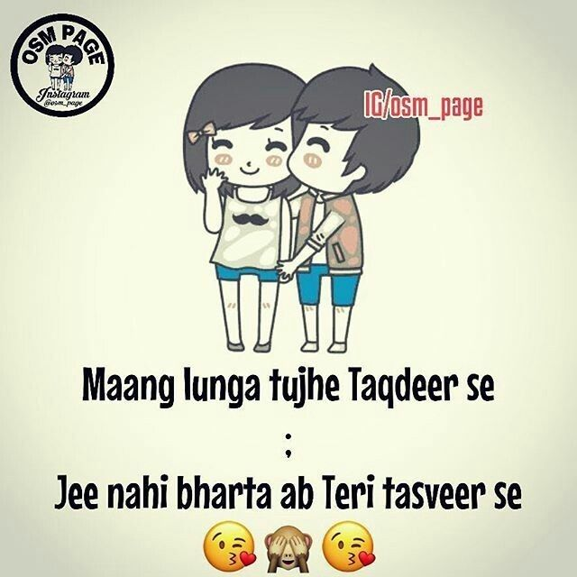 tum mil jao kite pinterest love quotes cute love quotes and love