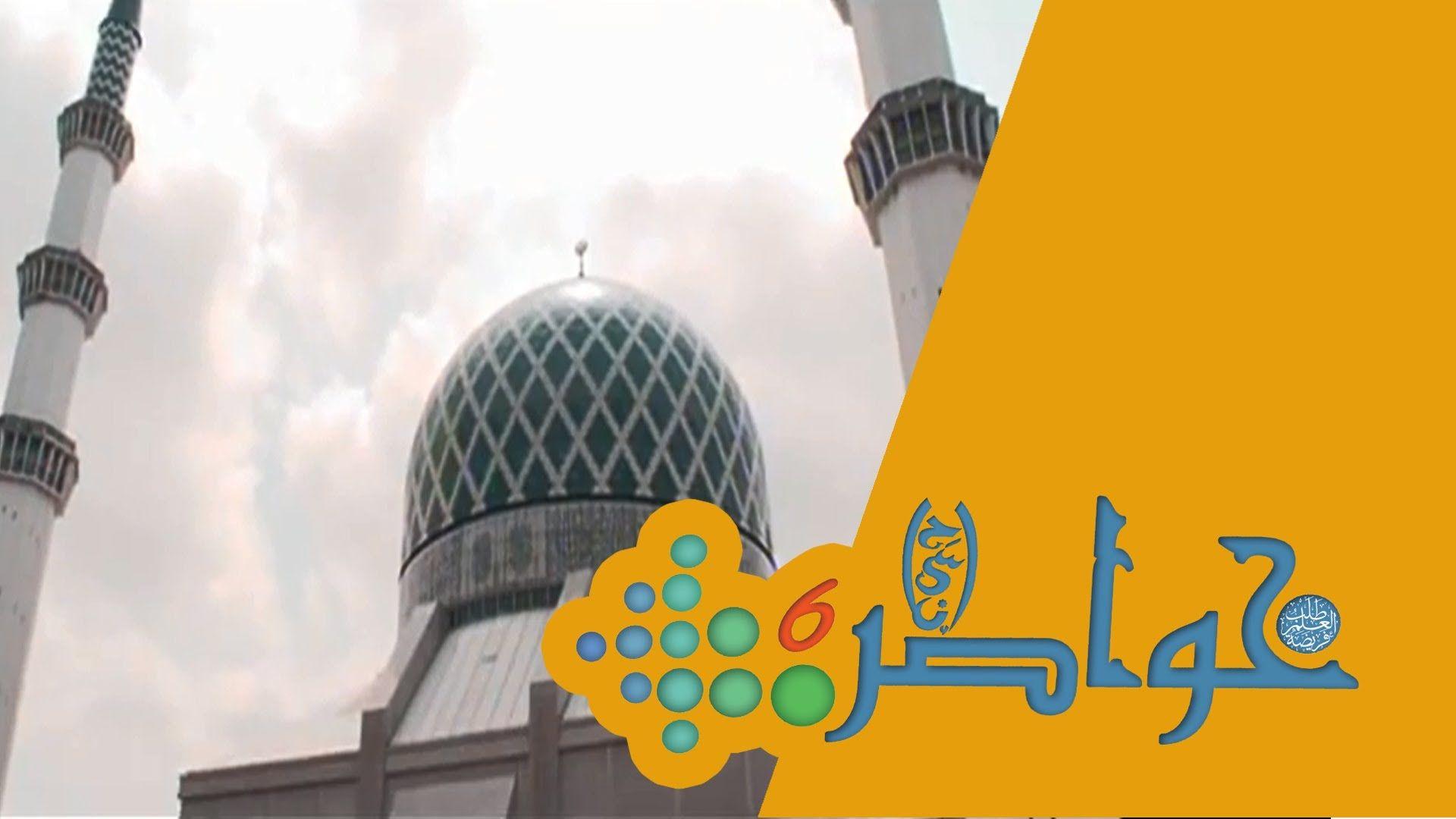 خواطر 6 الحلقة 11 مساجد غير Movie Posters Landmarks Cn Tower