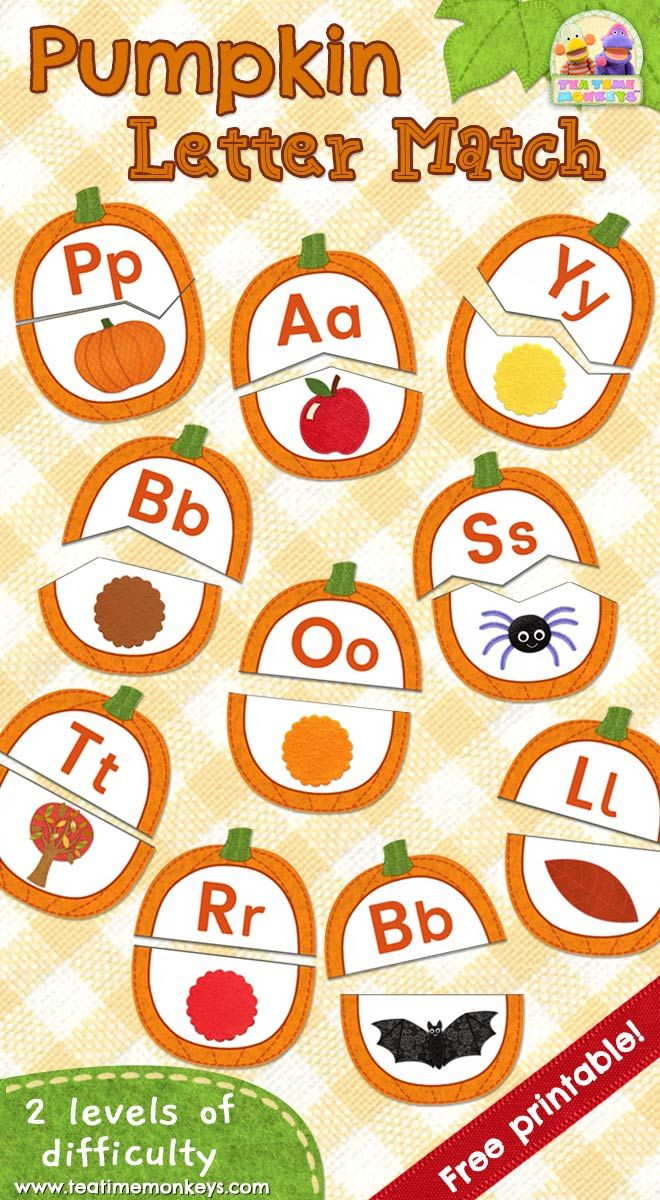 Pumpkin Beginning Letter Sounds Matching Game Tea Time