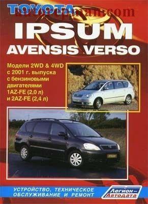 Toyota Ipsum Avensis Verso 2001 Service Manual Toyota Toyota Avensis Repair Manuals