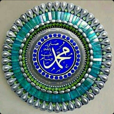 Pin by Hassan Shabbir on 14 Masoomeen a s | Islamic