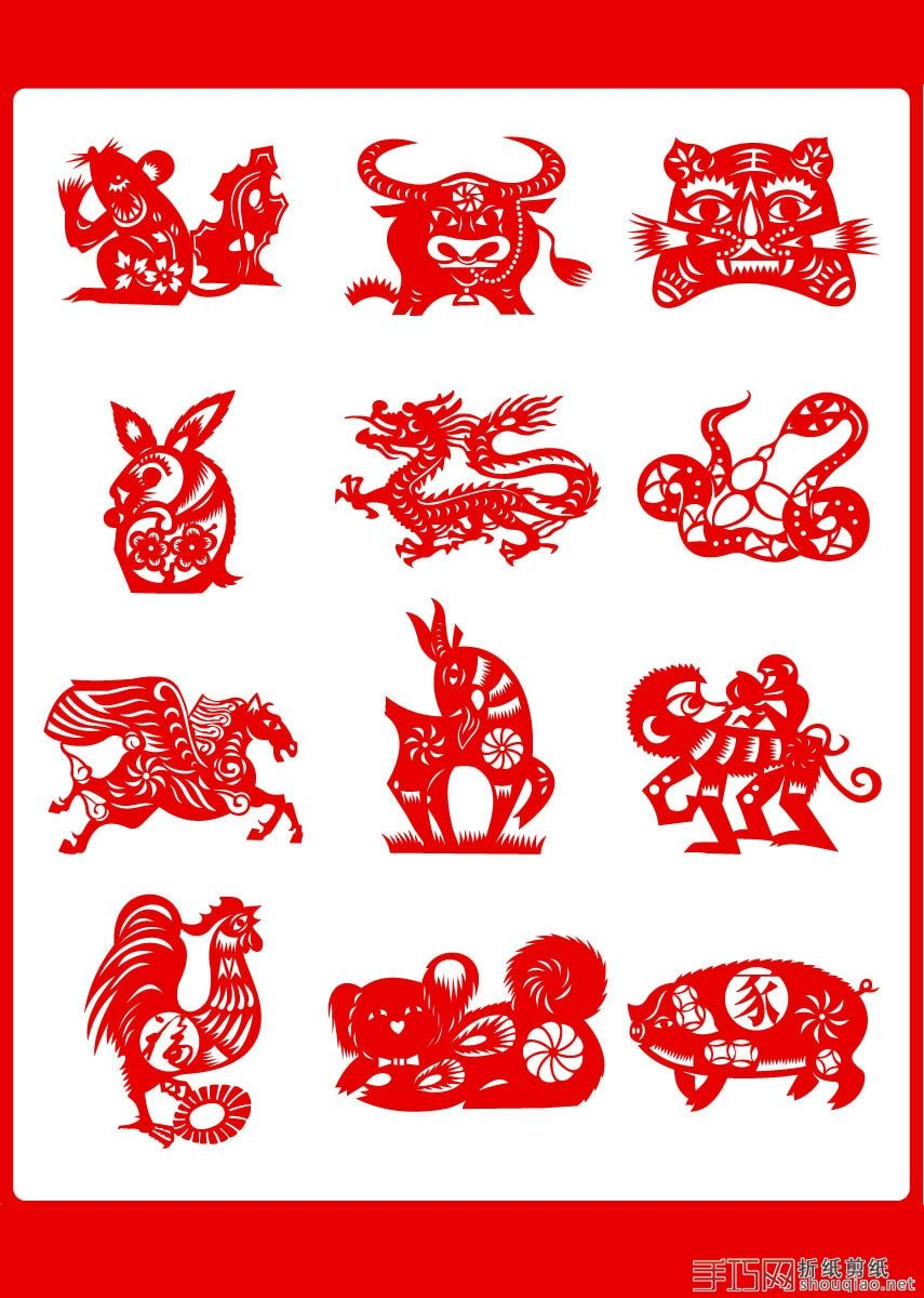 Chinese Zodiac papercut Xinblog ideas for board