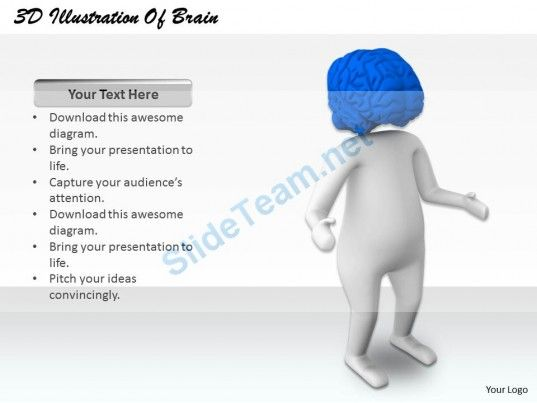 D Illustration Of Brain Power Ppt Graphics Icons Powerpoint
