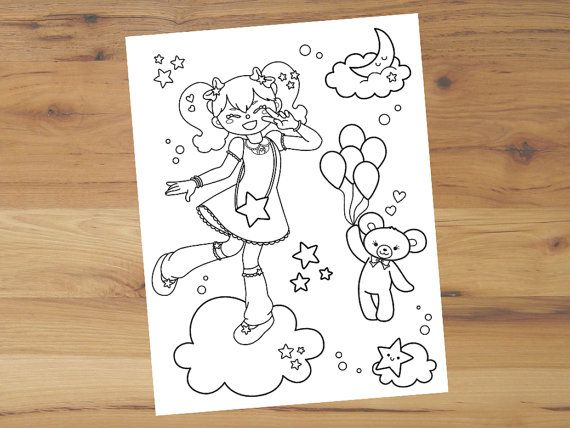 Star Girl Printable Coloring Page For Adults
