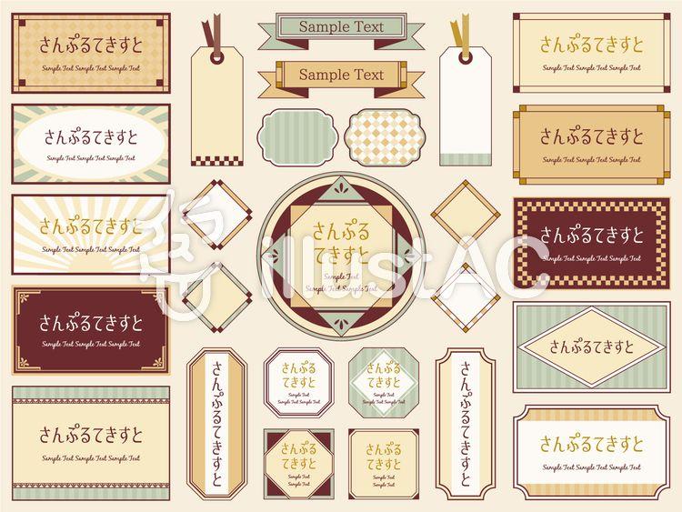 昭和レトロ風いろいろセット02 パンフレット デザイン ヴィンテージフォント デザイン