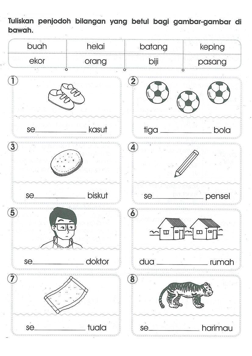 Bahasa Melayu Worksheet For Kindergarten Pdf