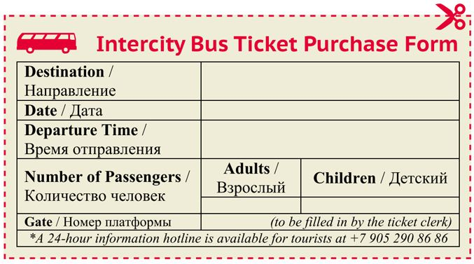 Pin by Techniology on Excel Project Management Templates For – Bus Pass Template