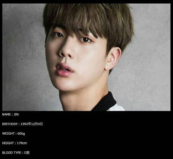 Jin ❤ [BTS Japan Official] Updated member profiles 2016 #BTS #방탄소년단