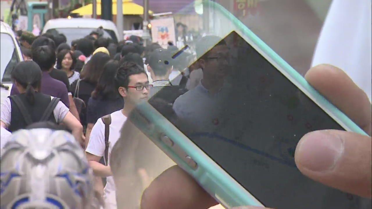 2013.05.27 <930뉴스> 장애인 외면하는 스마트폰 모바일 앱 / 홍성희