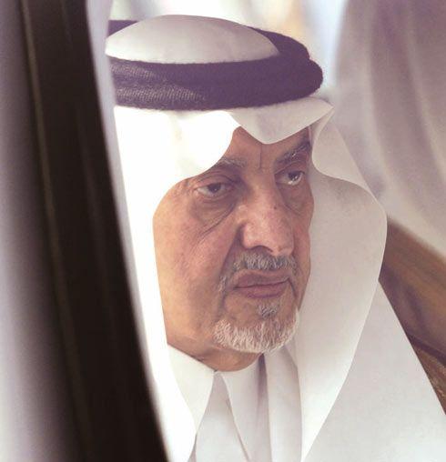 خالد الفيصل يرثي فقيد الدبلوماسية سعود الفيصل بقصيدة رحيل سعود Saudi Princess Face Art Aesthetic Pictures