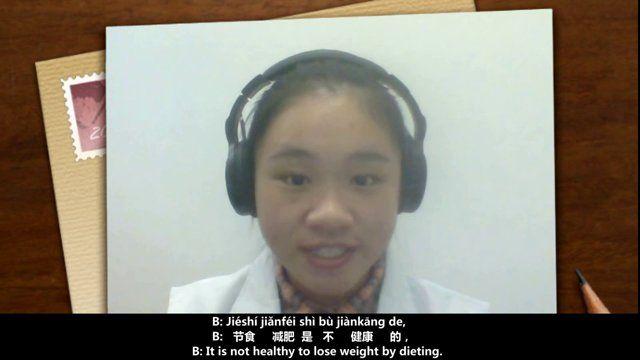 A: Wǒ yào jiǎnféi, jīntiān kāishǐ bù chī wǎnfàn le. A: 我要减肥,今天开始不吃晚饭了。 A: I am going to lose my weight. From today on, I will not eat dinner anymore. B: Jiéshí jiǎnféi shì bù jiànkāng de, nǐ yào duō duànliàn. B: 节食减肥是不健康的,你要多锻炼。B: It is not healthy to lose weight by dieting. You should exercise more. 普通話,普通话,中文,汉语,Hanyu,Online Mandarin,Online Chinese,Study Mandarin,Study Chinese,Putonghua,e-Putonghua,http://www.e-Putonghua.com