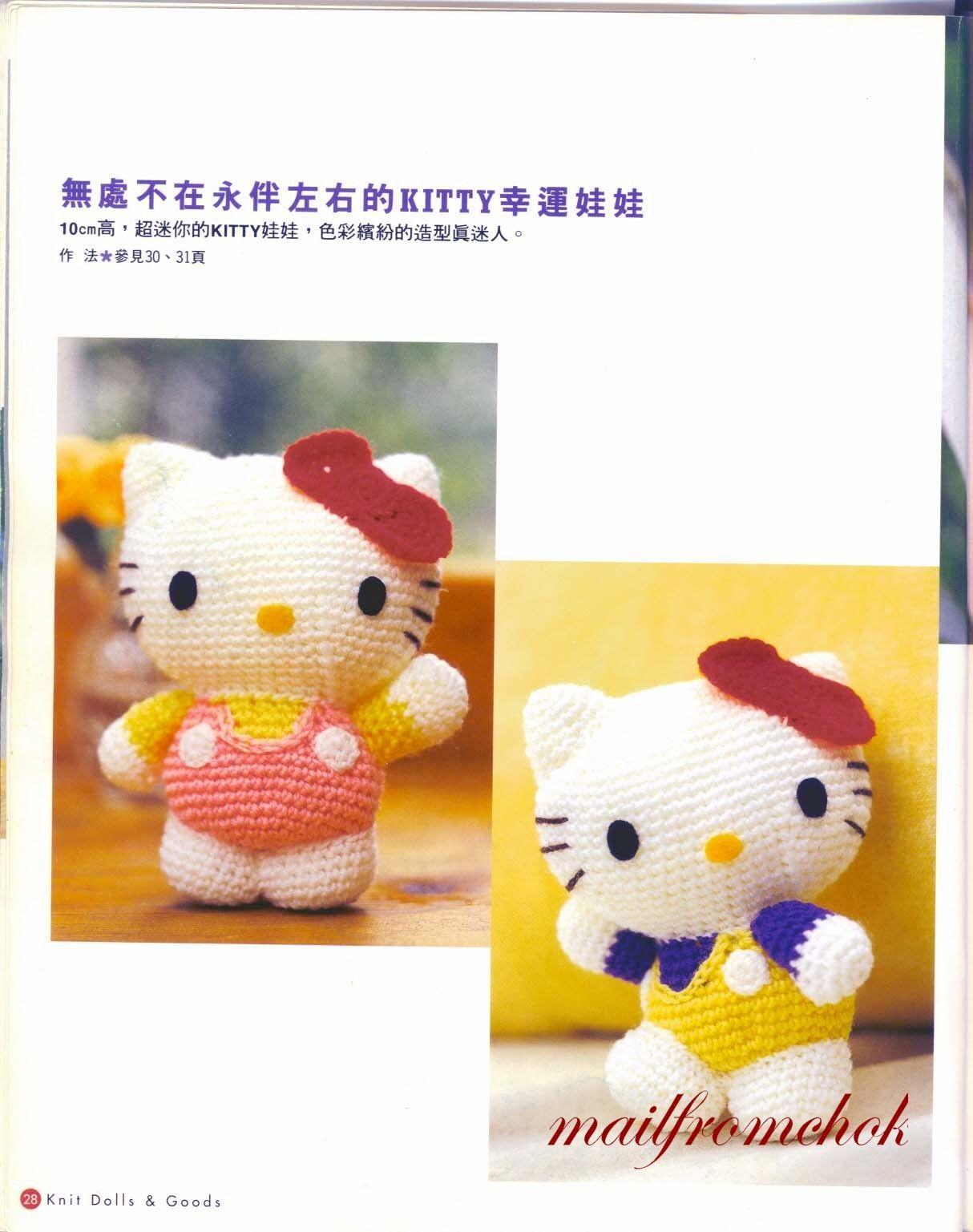 El Duende de los Hilos: Patrón Hello Kitty   손뜨개인형   Pinterest ...