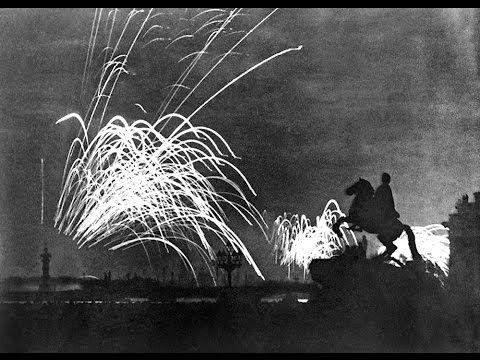 Праздник 1 мая 1944  в СССР, на фронтах войны, в городах - Москва и Лени...