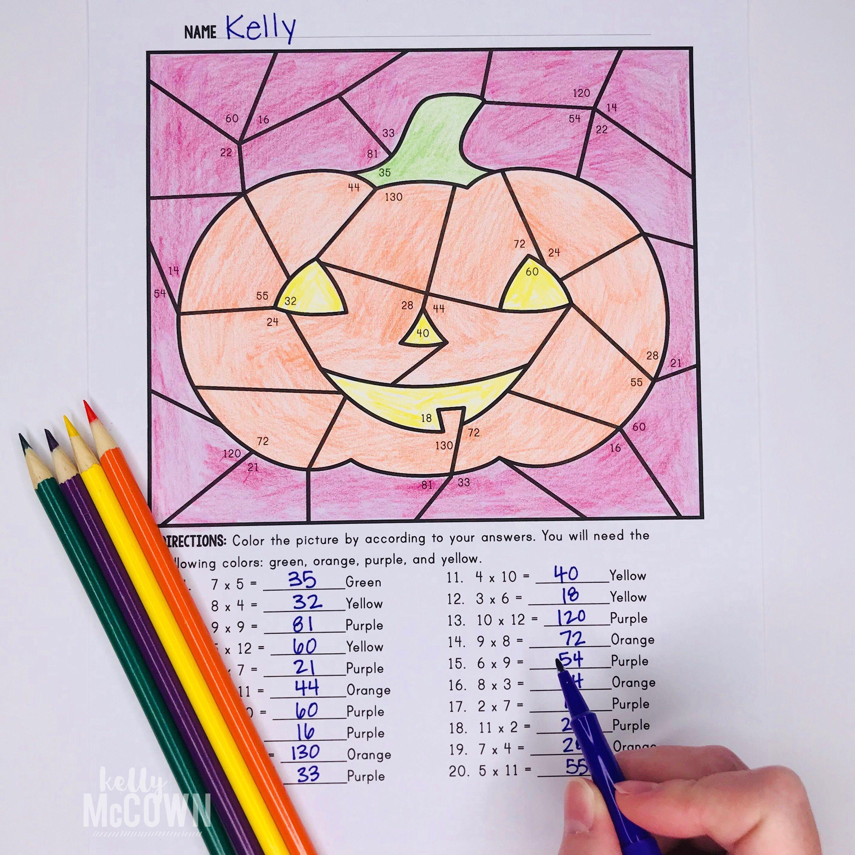 Halloween Math Coloring Multiplication Coloring Worksheet Halloween Math Coloring Halloween Math Art Integration Lessons [ 2811 x 2811 Pixel ]