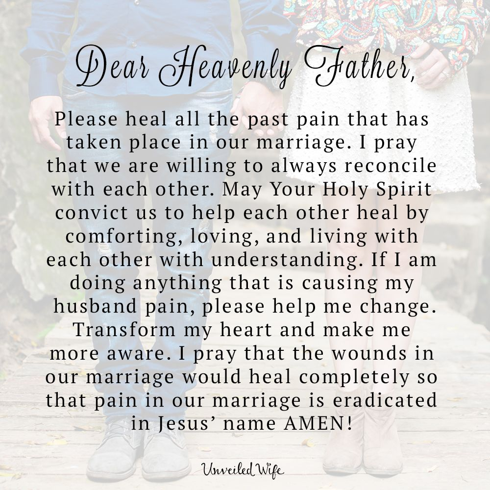 Prayer: Pain In Our Marriage | relationship prayer