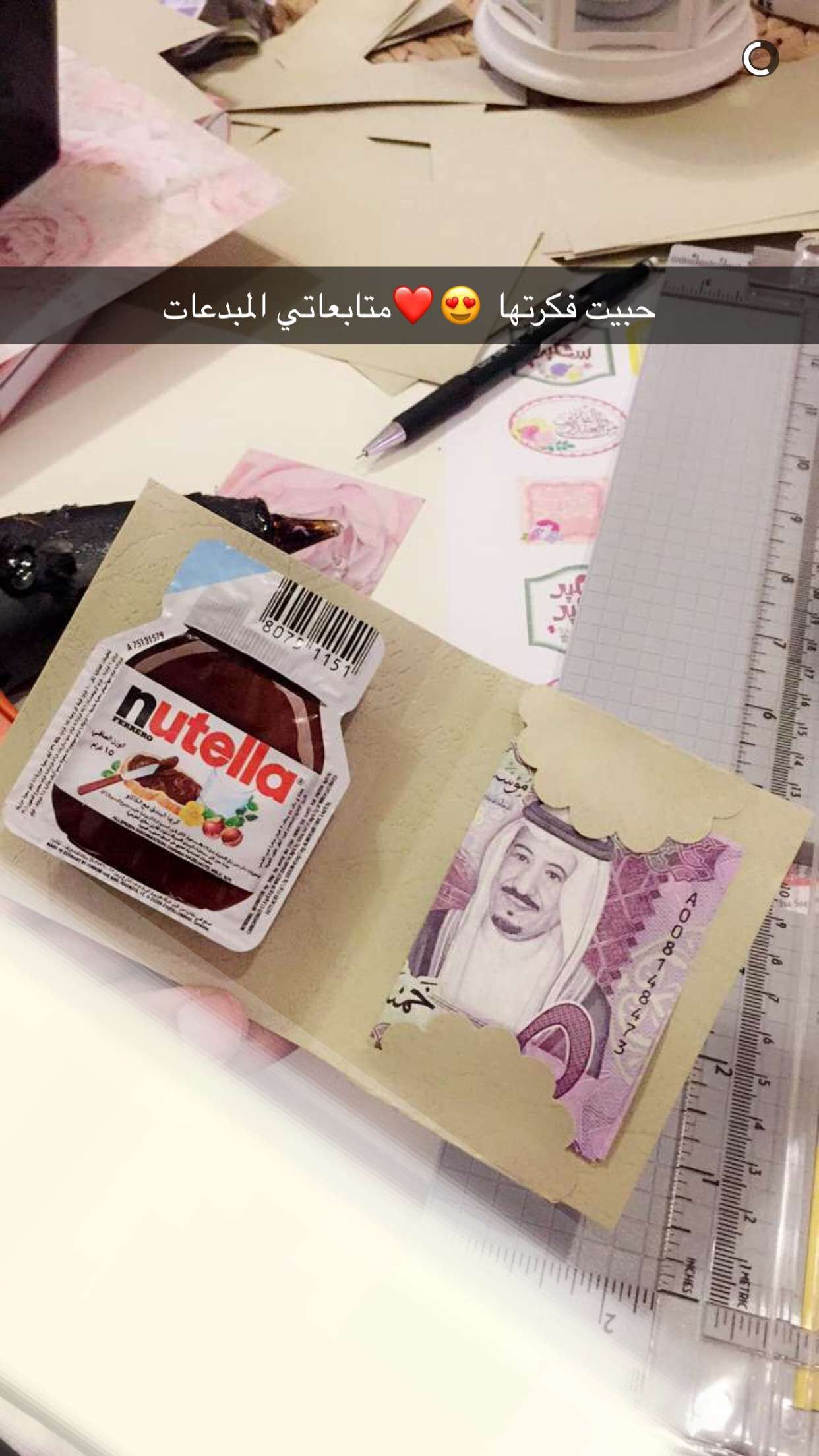 Pin By Ahad On Y Eid Gifts Diy Valentines Gifts Eid Cards