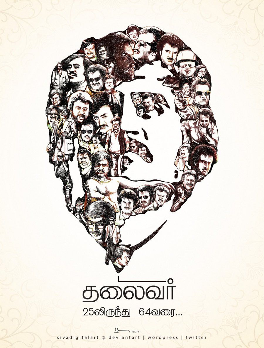 Happy Birthday Superstar Rajinikanth Superstar Rajinikanth