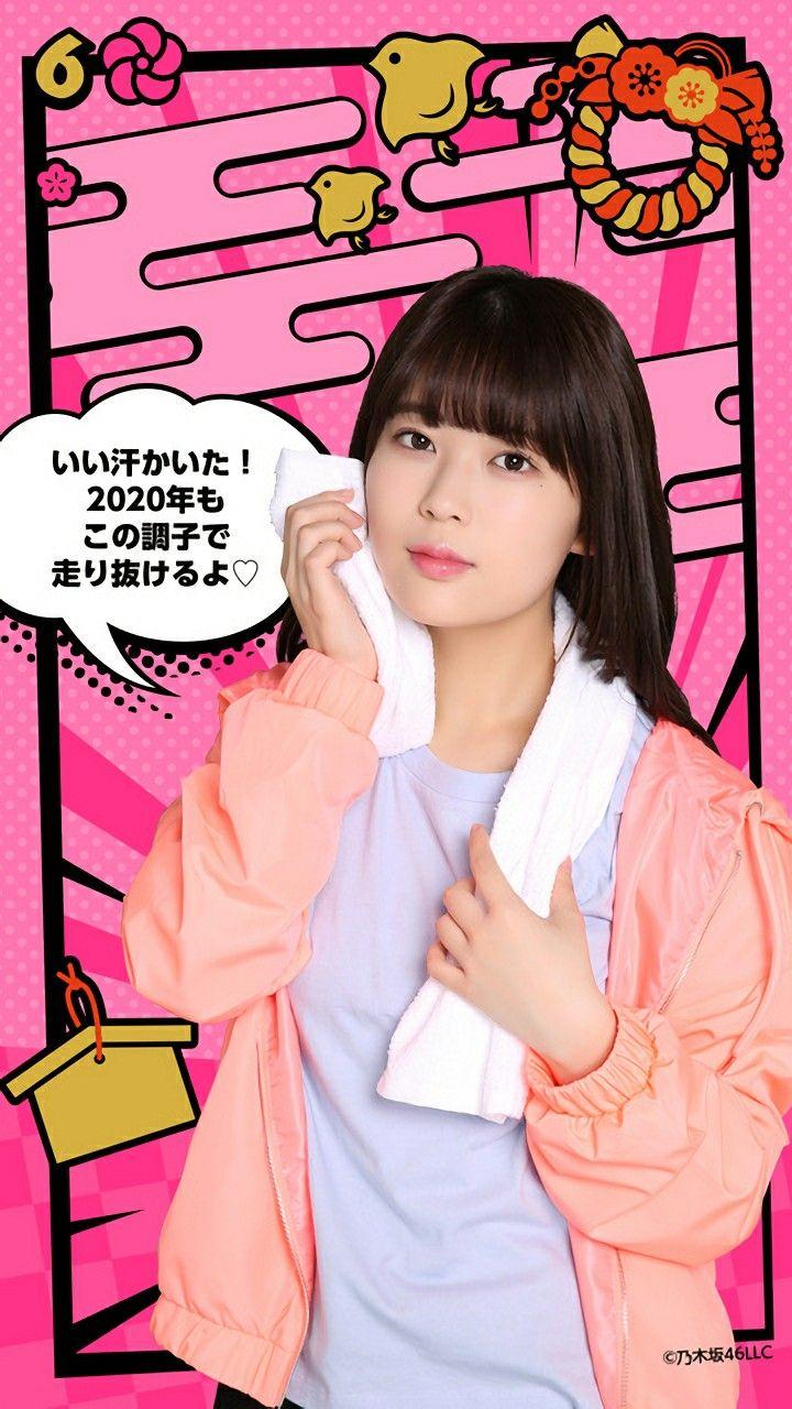 「岩本蓮加」おしゃれまとめの人気アイデア Pinterest Ikoma Minami【2020】 岩本蓮加