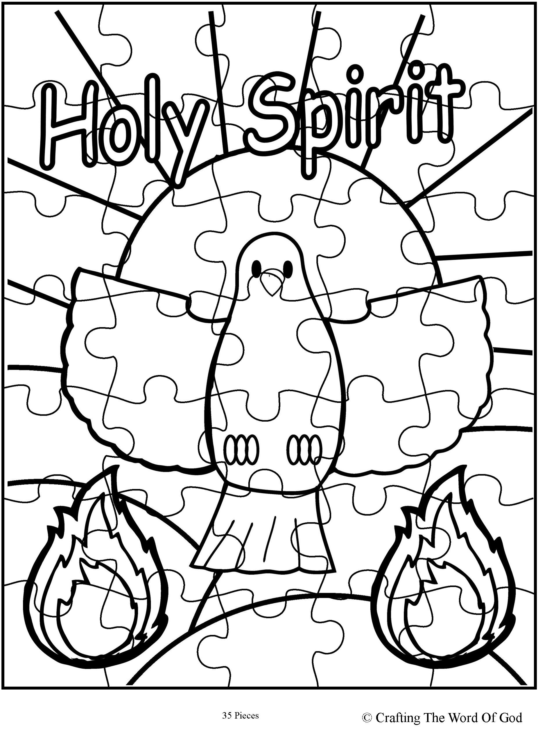 Holy Spirit Puzzle Activity Sheet Holy spirit