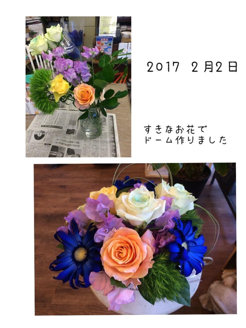 2017 2月2日 【千の草】の ゆきほ先生にご指導いただき 作らせていただきました♡  お花は五感のすべてを刺激してくれます、と 先生 生花は癒されるから 私は大好きです❣️