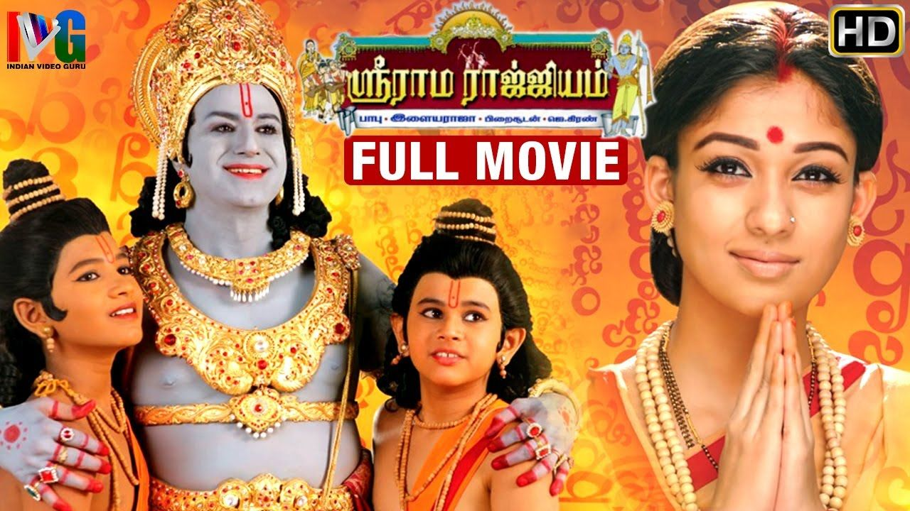 sri rama rajyam tamil movie is dubbed from telugu movie w