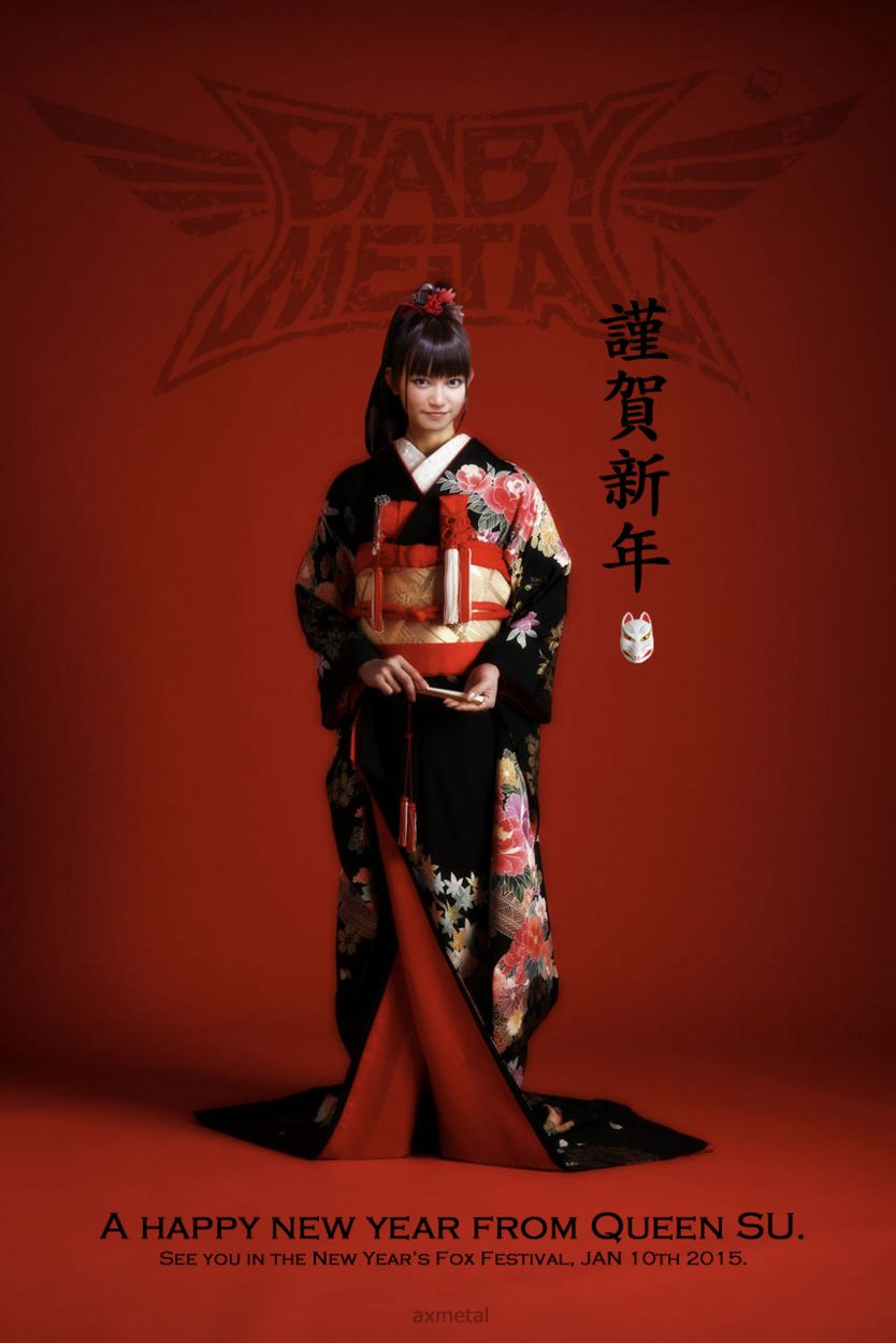 Babymetalnew Years Greetings From Queen Su