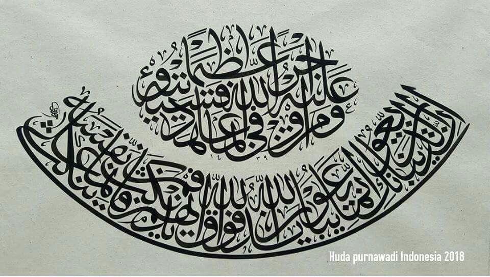 Ide oleh abdullah bulum pada إن Kaligrafi, Gagal
