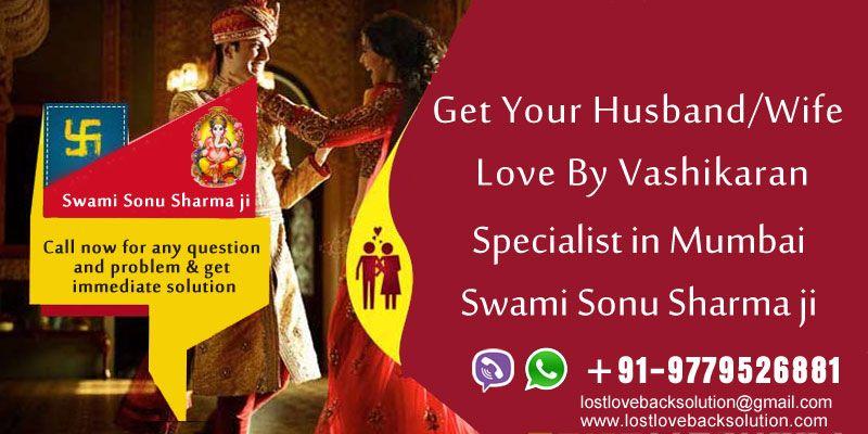 World famous vashikaran specialist in mumbai | Swami Sonu Sharma Ji