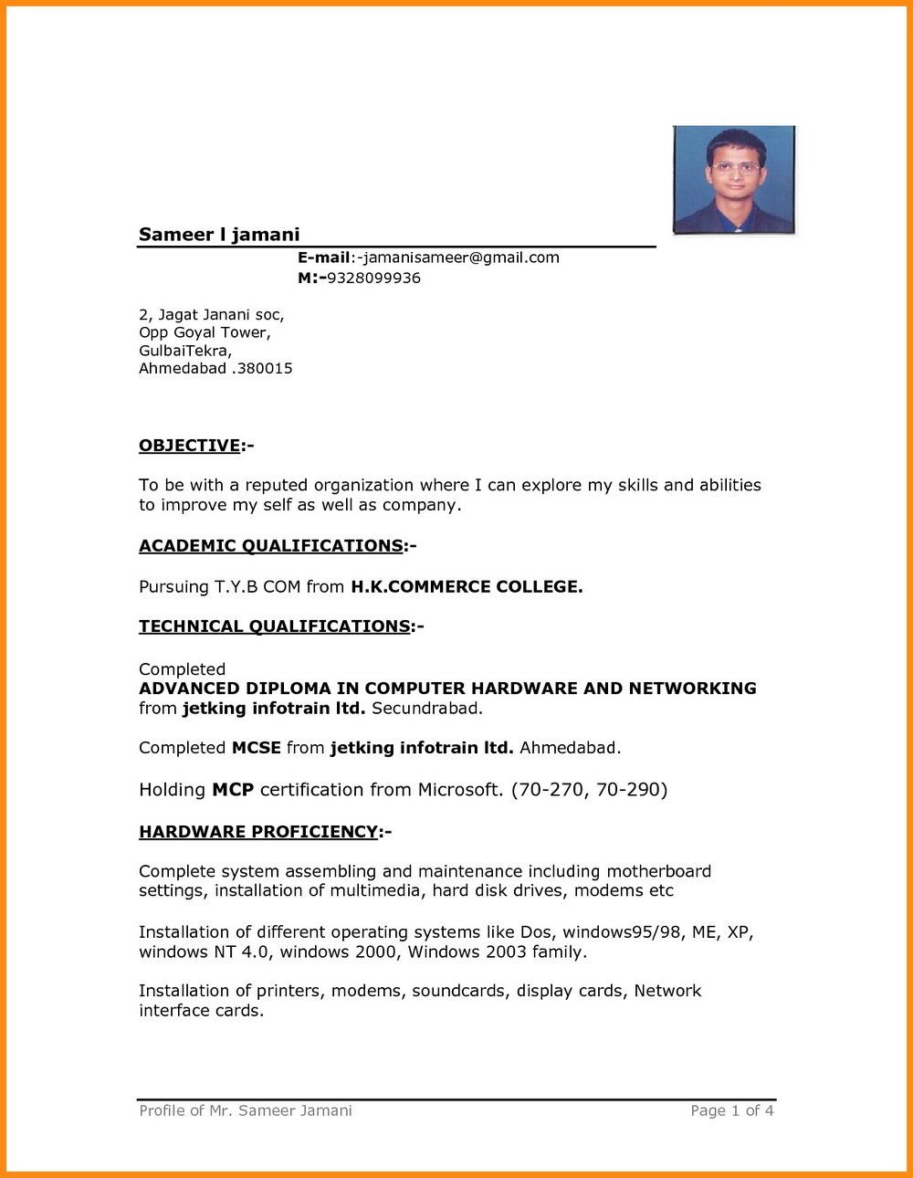 Blank Resume Format For Freshers Pdf Best Resume