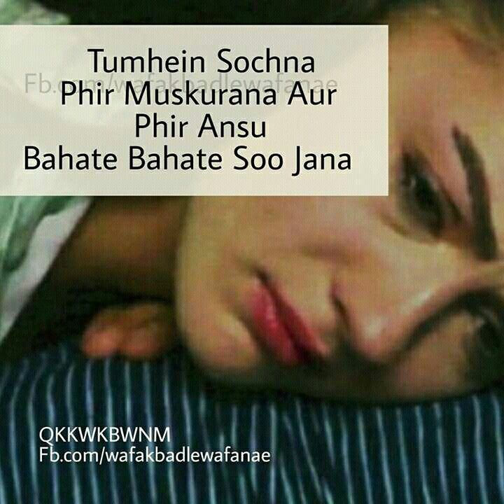 Miss Uh Sad Shayari Pinterest Sad Quotes Love Quotes And