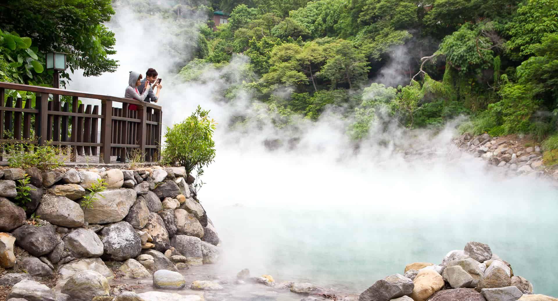 Một chuyến đi Tắm suối nước nóng trong ngày ở Đài Loan tại Beitou
