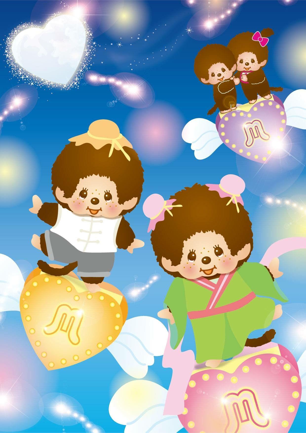 Monchhichi Disney Christmas Vintage Memory Kawaii