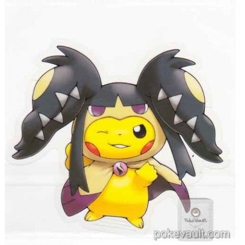 Pokemon center 2016 poncho pikachu campaign 2 mega mawile large sticker