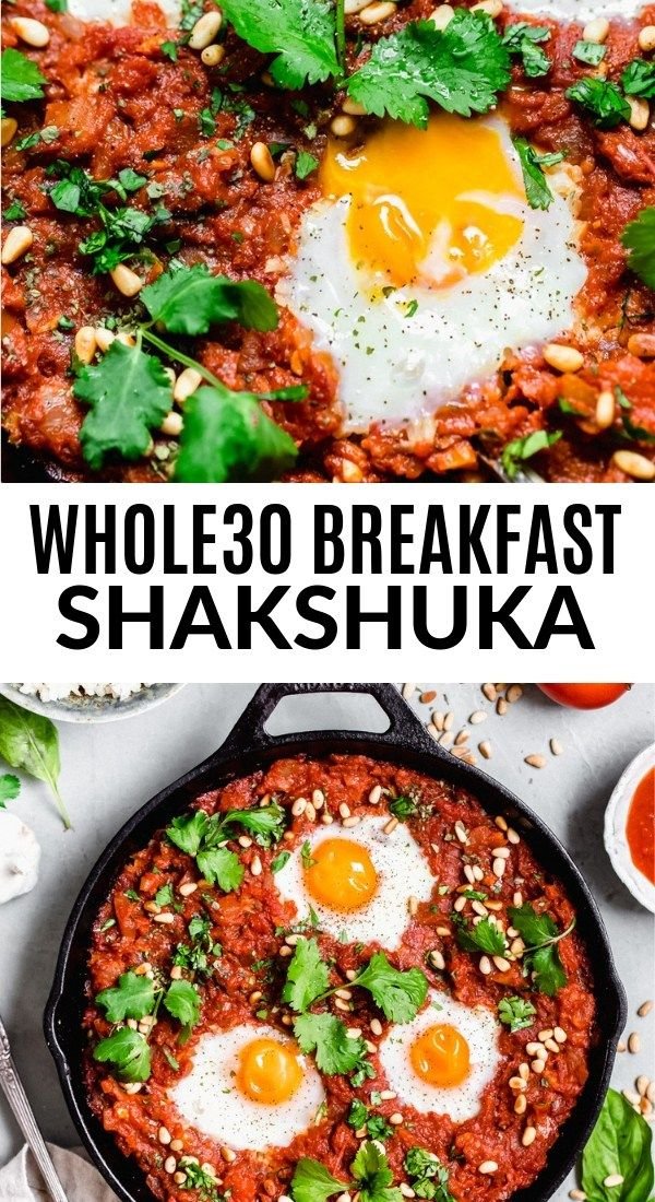 Whole30 Shakshuka with Cauliflower Rice A paleo and Whole30 easy shakshuka recipe that's perfect for breakfast, lunch or dinner. This shakshuka recipe is served over a bed of cauliflower rice and is grain free, dairy free and absolutely delicious!