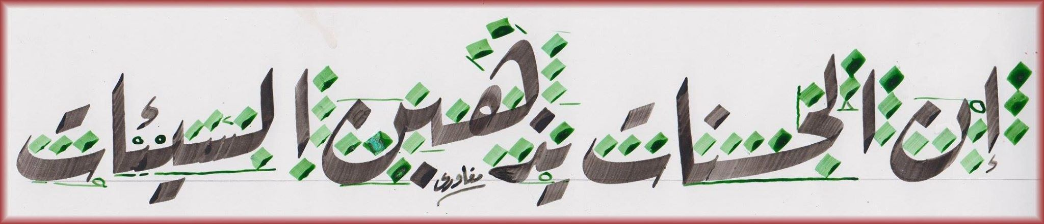 سوف الجين adlı kullanıcının rika panosundaki Pin Yazı