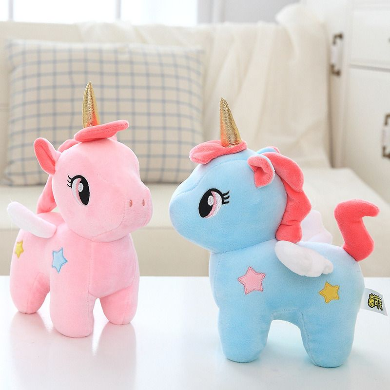 Unicorn Soft Plush Stuffed Animal Toy Doll for Baby Kids Best Xmas Gift 25 Cm