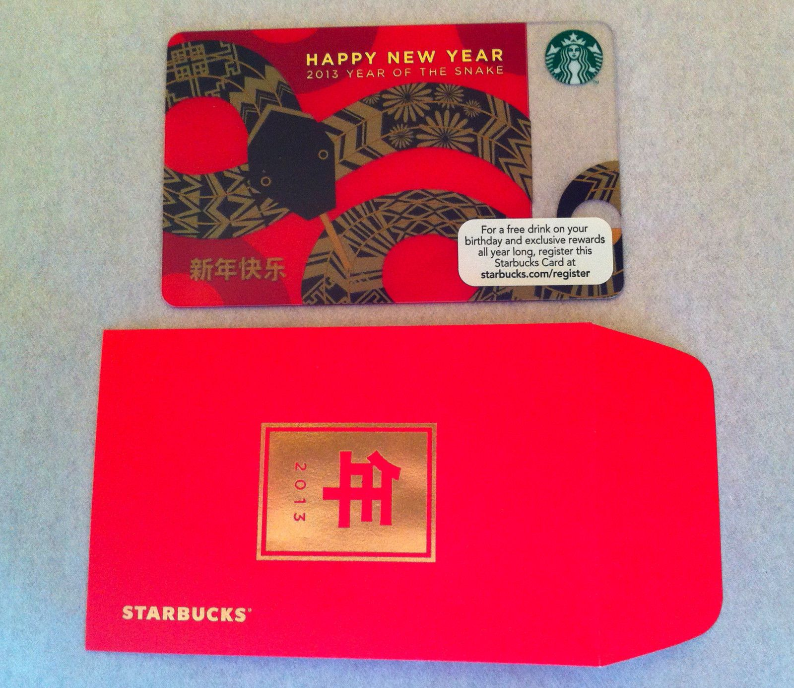 "Taiwan Reserved Starbucks Card This card is called ""Reserved"