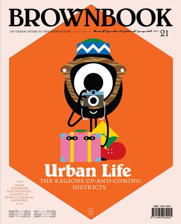 Brownbook – An urban guide to the Middle East.